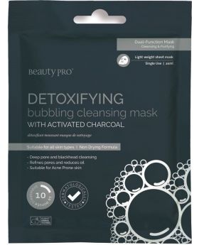 Beauty Pro Detoxifying Bubbling Cleansing Sheet Mask with Activated Charcoal